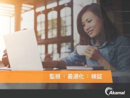 「WebサイトのUX改善」を「売上UPにつながる重要なポイント」から確実に実行する方法