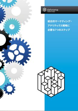 https://b-library.impress.co.jp/mwimgs/2/3/-/img_233c461aec3740b5819c668286b3aa2316700.jpg