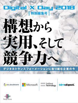 https://b-library.impress.co.jp/mwimgs/2/9/-/img_2946efdb0f773be32931d059f09d1d6b23829.jpg