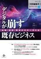 https://b-library.impress.co.jp/mwimgs/3/4/-/img_3495929da9f2811bbe3b4146717200438618.jpg